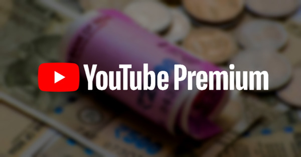 download music with YouTube Premium