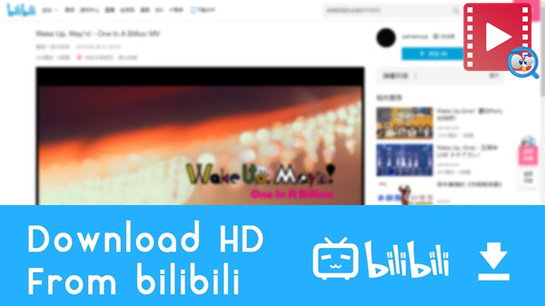 download hd videos from bilibili